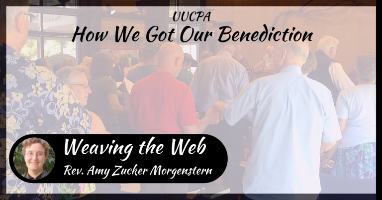 How we got our benediction