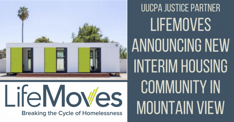 Announcing New Interim Housing Community in Mountain View